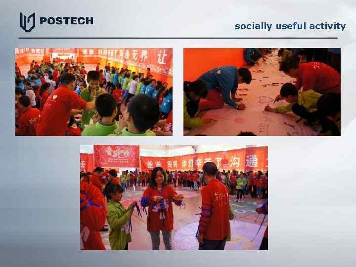 socially useful activity