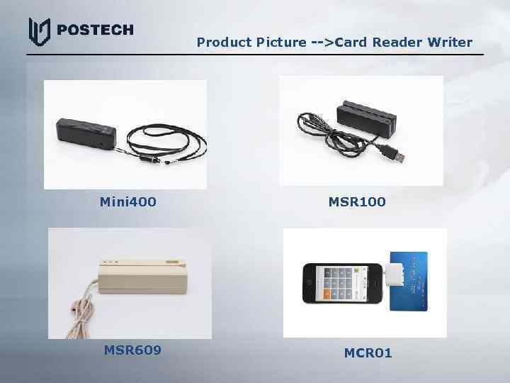 Product Picture -->Card Reader Writer Mini 400 MSR 609 MSR 100 MSR 605 MCR
