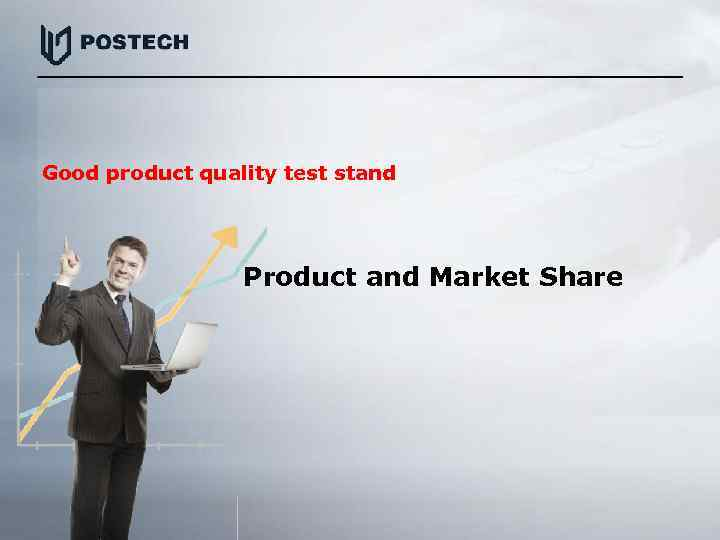 Good product quality test stand Product and Market Share