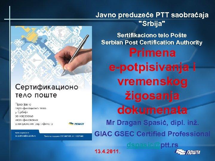 Javno preduzeće PTT saobraćaja