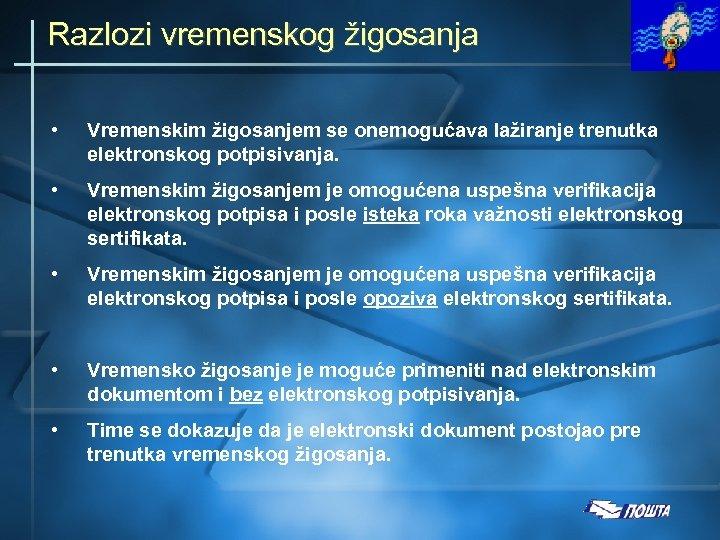Razlozi vremenskog žigosanja • Vremenskim žigosanjem se onemogućava lažiranje trenutka elektronskog potpisivanja. • Vremenskim