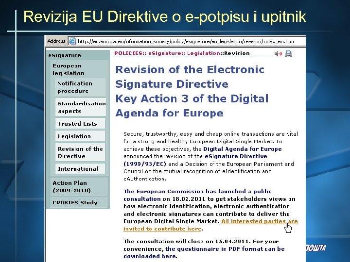 Revizija EU Direktive o e-potpisu i upitnik