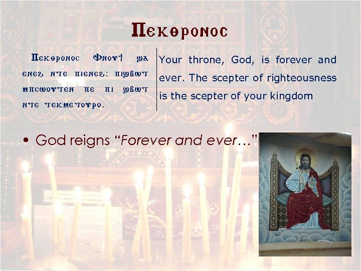 Pekyronoc Vnou] sa Your throne, God, is forever and eneh nte pieneh: pisbwt ever.