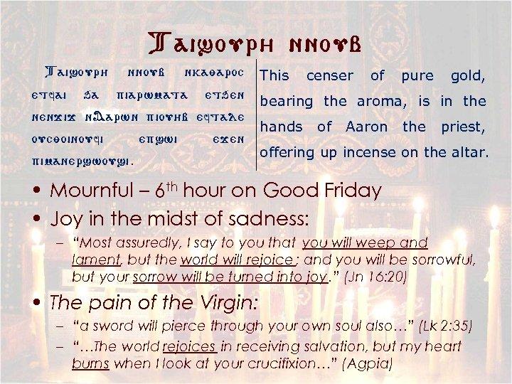 Taisour/ nnoub Taisour/ etfai qa nnoub nkayaroc piarwmata etqen nenjij n. Aarwn piou/b eftale