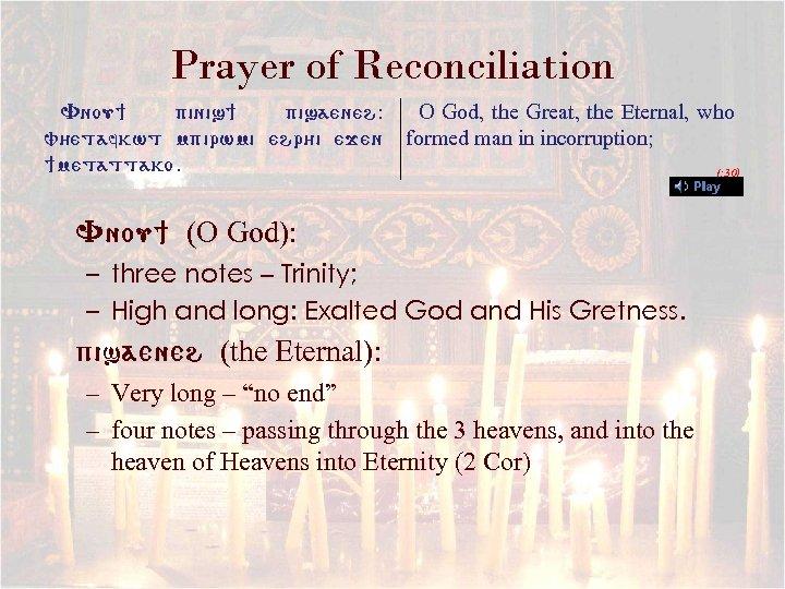 Prayer of Reconciliation Vnou] pinis] pisaeneh: v/etafkwt mpirwmi ehr/i ejen ]metattako. O God, the