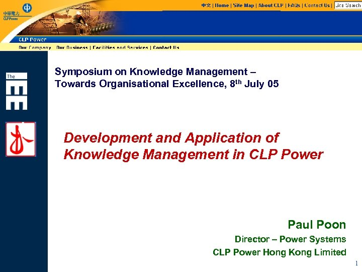 Symposium on Knowledge Management – Towards Organisational Excellence, 8 th July 05 Development and