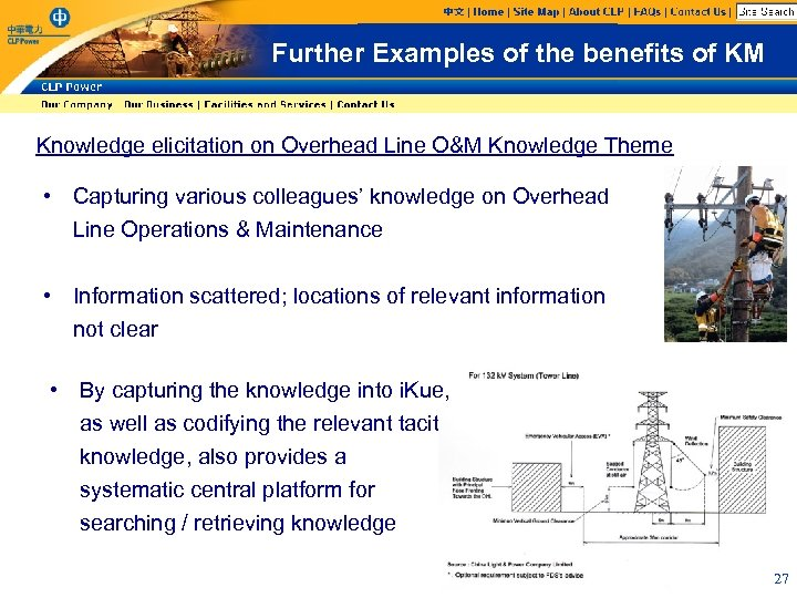 Further Examples of the benefits of KM Knowledge elicitation on Overhead Line O&M Knowledge