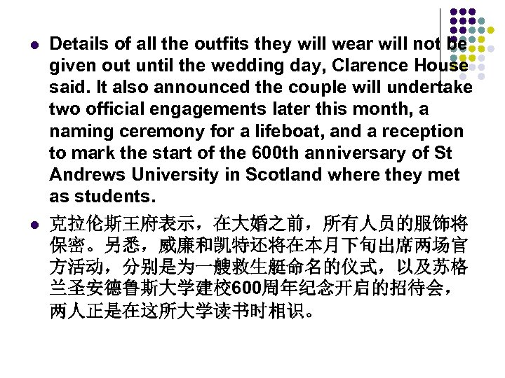 l l Details of all the outfits they will wear will not be given