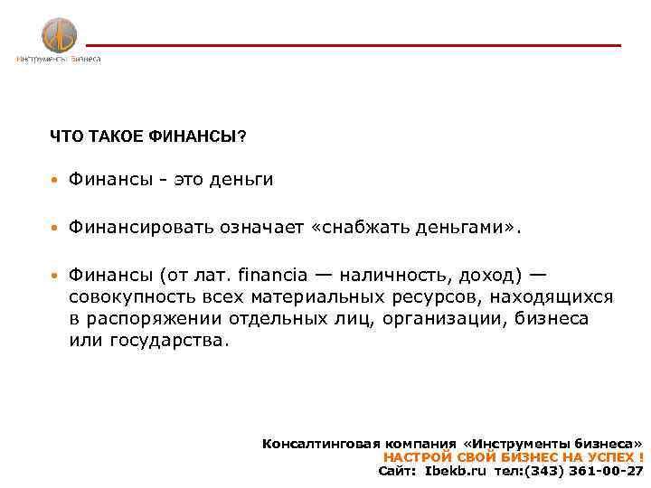 Татьяна агапова сертификация федеральное казначейство получение сертификата эцп