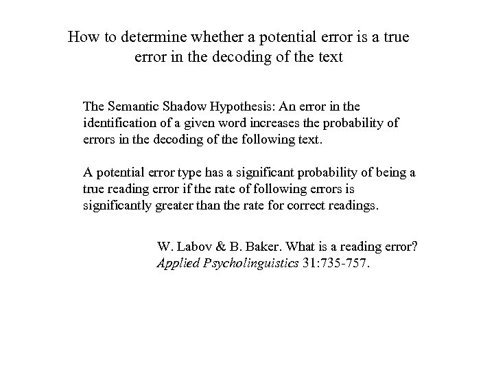 How to determine whether a potential error is a true error in the decoding