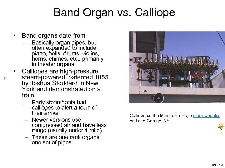 Band Organ vs. Calliope • Band organs date from – Basically organ pipes, but