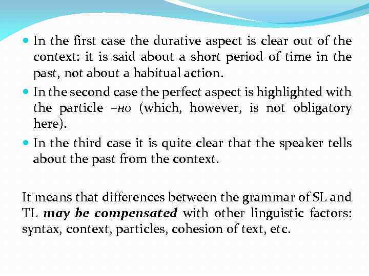 In the first case the durative aspect is clear out of the context: