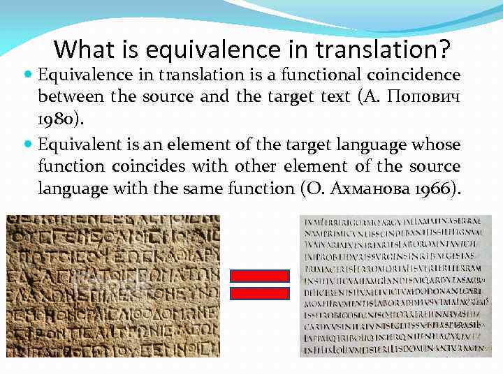 What is equivalence in translation? Equivalence in translation is a functional coincidence between the