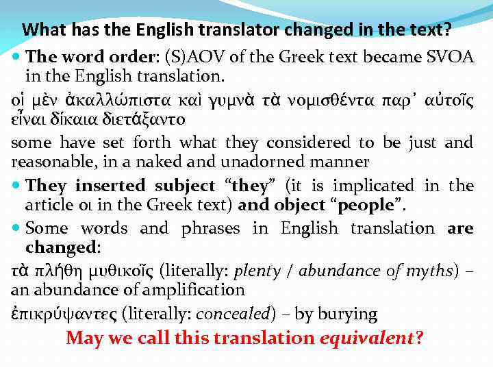 What has the English translator changed in the text? The word order: (S)AOV of