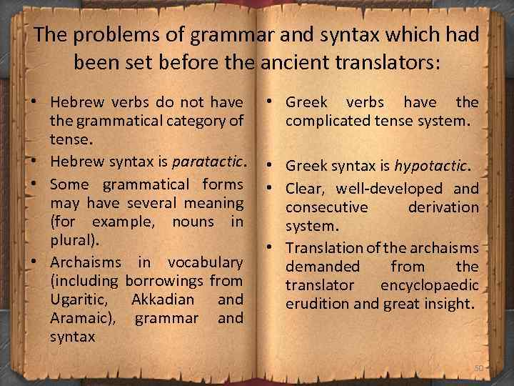 The problems of grammar and syntax which had been set before the ancient translators:
