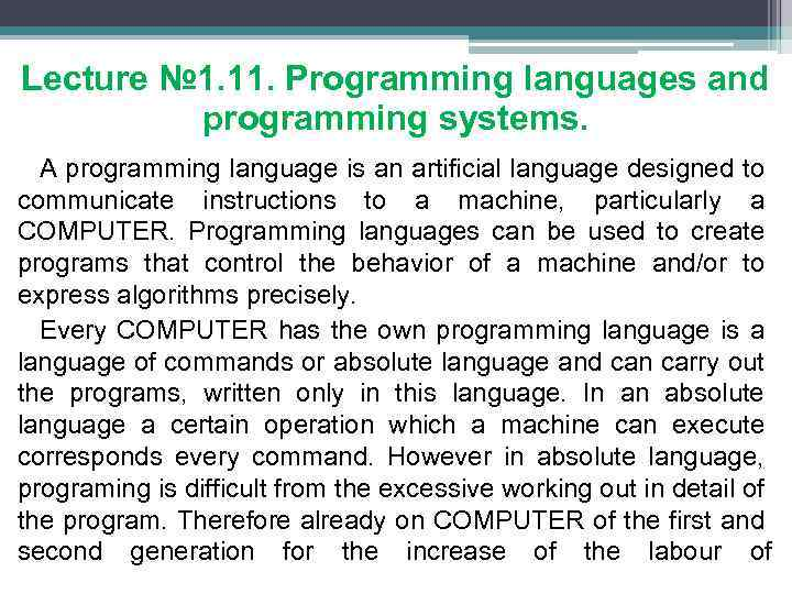 Lecture № 1. 11. Programming languages and programming systems. A programming language is an