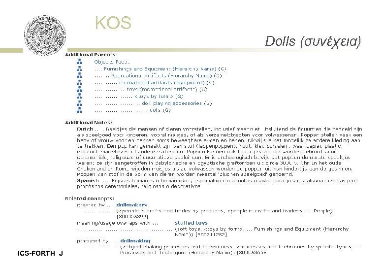 KOS Dolls (συνέχεια) ICS-FORTH June 18, 2015