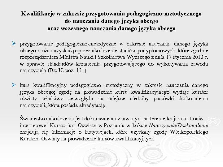 Kwalifikacje w zakresie przygotowania pedagogiczno-metodycznego do nauczania danego języka obcego oraz wczesnego nauczania danego