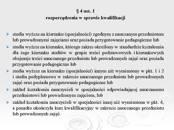 § 4 ust. 1 rozporządzenia w sprawie kwalifikacji Ø Ø Ø studia wyższe