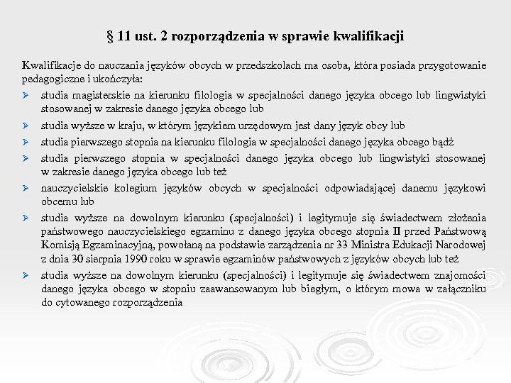 § 11 ust. 2 rozporządzenia w sprawie kwalifikacji Kwalifikacje do nauczania języków obcych w