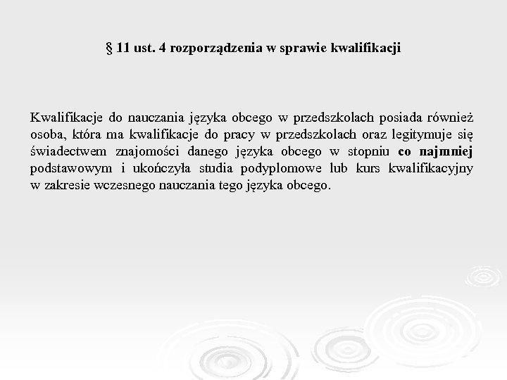§ 11 ust. 4 rozporządzenia w sprawie kwalifikacji Kwalifikacje do nauczania języka obcego w