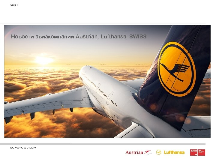 Seite 1 Новости авиакомпаний Austrian, Lufthansa, SWISS Медицинские сервисы Lufthansa Оптимальный уход за больным
