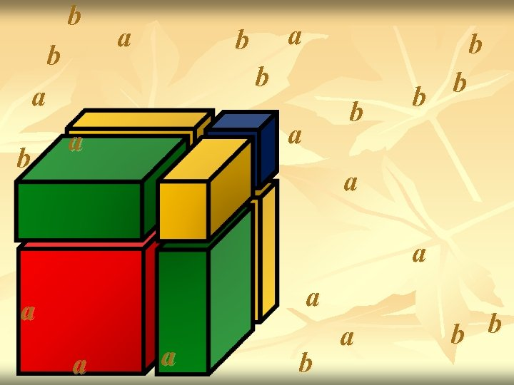 b b a a b b a a a b a b b