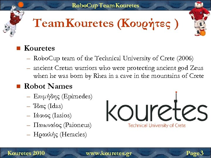 Robo. Cup Team Kouretes (Κουρήτες ) Kouretes – Robo. Cup team of the Technical