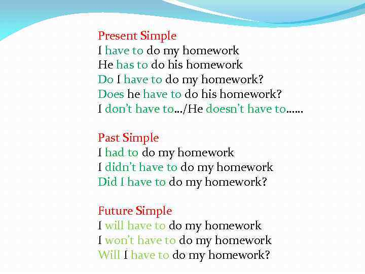 i have to do my homework Get your homework done with essayerudite have troubles with completing your assignment desperately looking for someone to do your homework essayeruditecom is the.