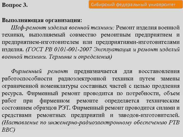 Серьги Булгари купить в интернет магазине в Москве