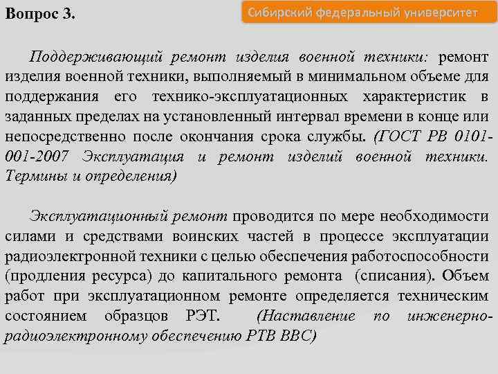 КРОВЛЯ - Муравейник - стройматериалы и сантехника