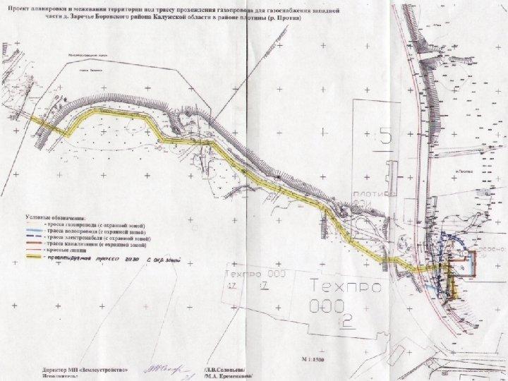 • Постановление Правительства Калужской области • от 8 февраля 2012 г. N 53