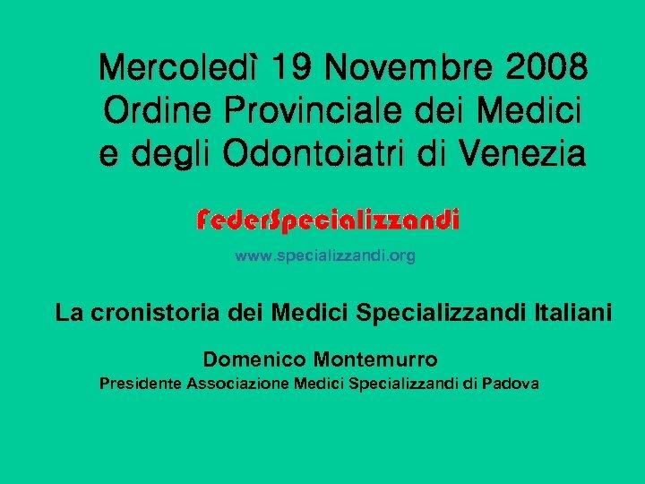 Mercoledì 19 Novembre 2008 Ordine Provinciale dei Medici e degli Odontoiatri di Venezia www.