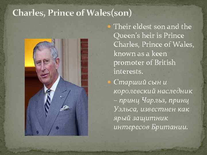 prince of wales essay In 1972, bbc2 aired a historical miniseries titled the shadow of the tower, with lord arthur, prince of wales played by jason kemp ancestors this.