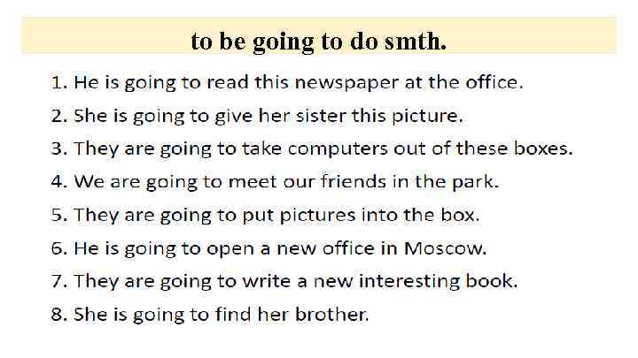 to be going to do smth.
