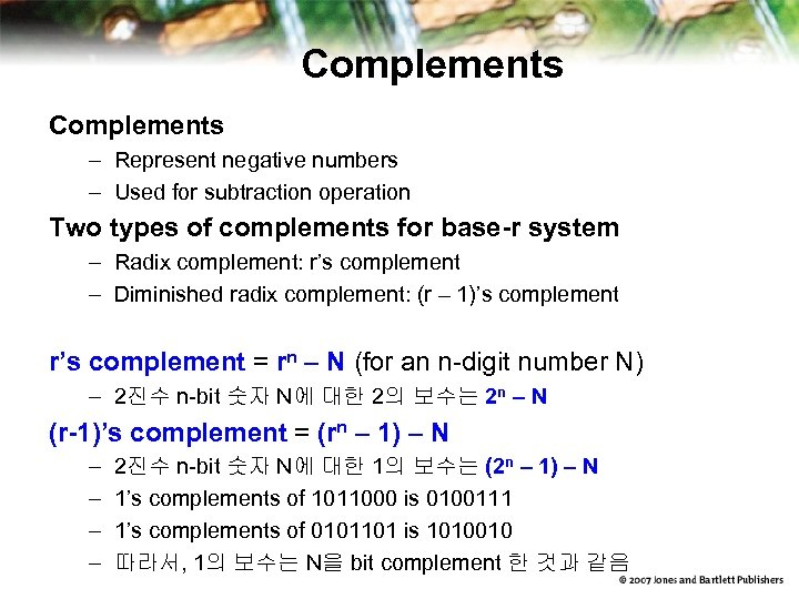 Complements – Represent negative numbers – Used for subtraction operation Two types of complements