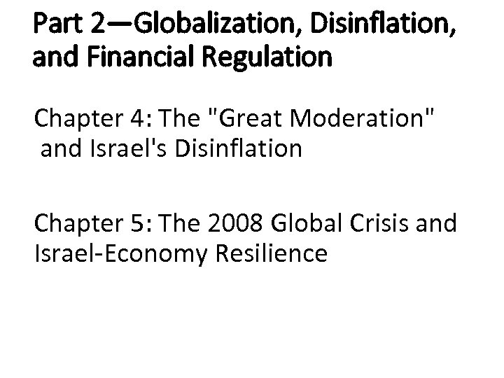Part 2—Globalization, Disinflation, and Financial Regulation Chapter 4: The