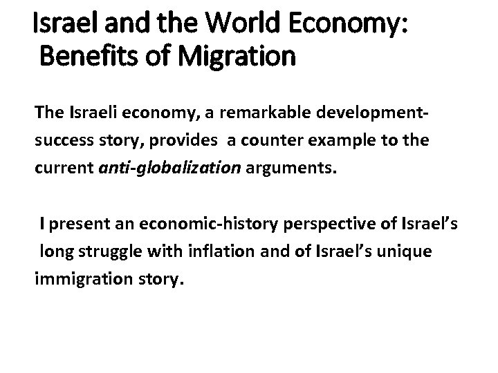 Israel and the World Economy: Benefits of Migration The Israeli economy, a remarkable development-
