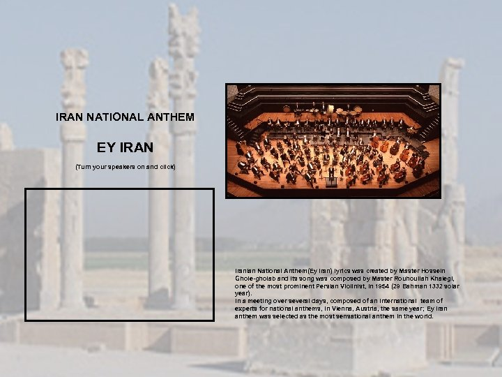 IRAN NATIONAL ANTHEM EY IRAN (Turn your speakers on and click) Iranian National Anthem(Ey