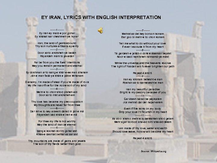 EY IRAN, LYRICS WITH ENGLISH INTERPRETATION -------1 ------Ey Iran ey marz-e por gohar Ey