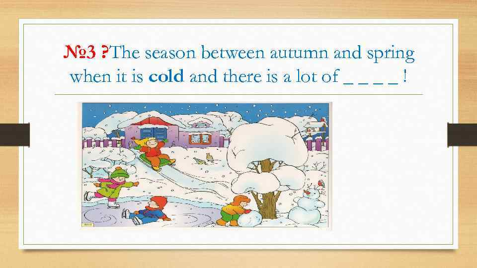 № 3 ? The season between autumn and spring when it is cold and