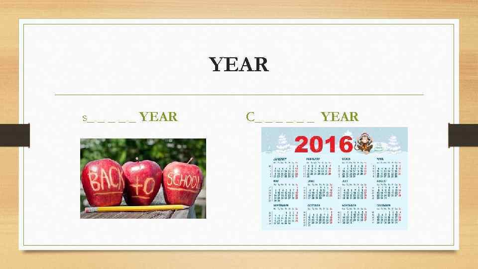 YEAR s_ _ _ YEAR С_ _ _ YEAR