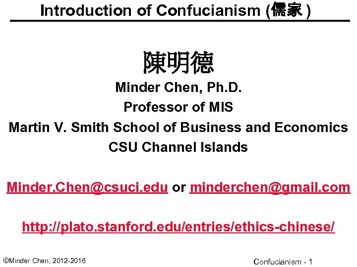 Introduction of Confucianism (儒家 ) 陳明德 Minder Chen, Ph. D. Professor of MIS Martin