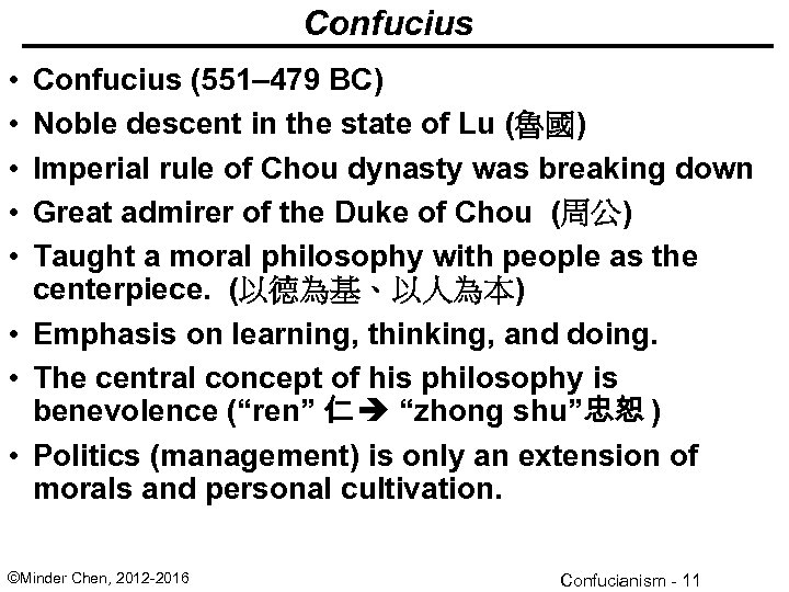Confucius • • • Confucius (551– 479 BC) Noble descent in the state of