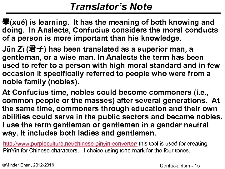 Translator's Note 學(xué) is learning. It has the meaning of both knowing and doing.