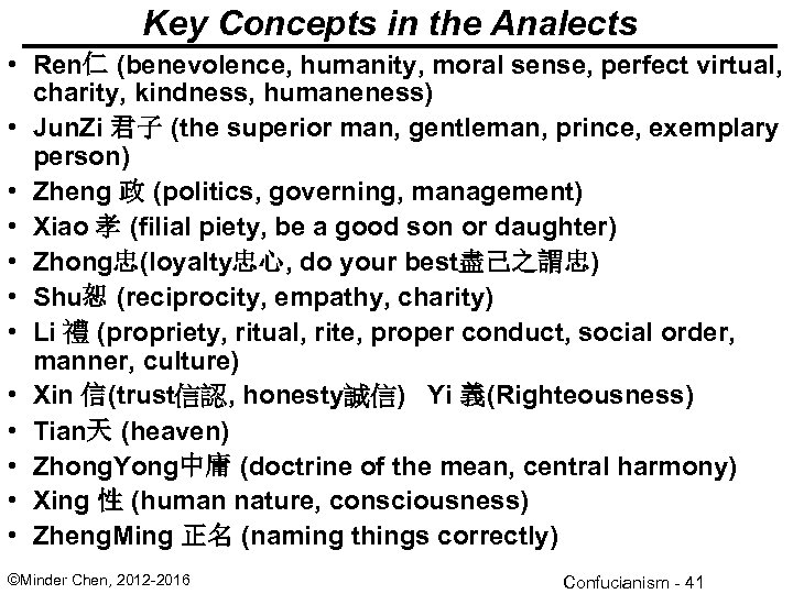 Key Concepts in the Analects • Ren仁 (benevolence, humanity, moral sense, perfect virtual, charity,