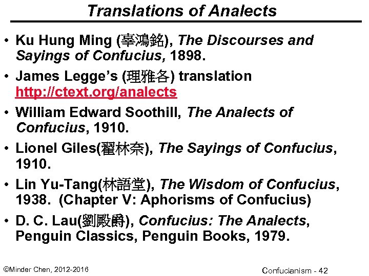 Translations of Analects • Ku Hung Ming (辜鴻銘), The Discourses and Sayings of Confucius,