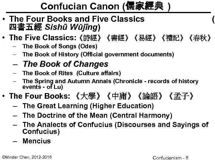 Confucian Canon (儒家經典 ) • The Four Books and Five Classics 四書五經 Sìshū Wŭjīng)