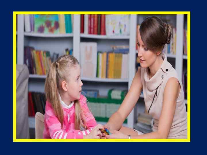 Бала -бақша психологы еңбегінің объекті балалар болып табылады, мұнда тек жетім балалар ғана емес,