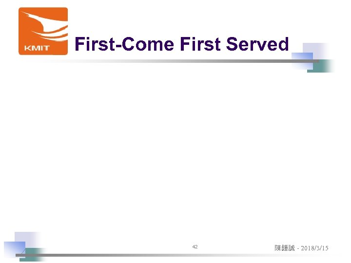 First-Come First Served 42 陳鍾誠 - 2018/3/15